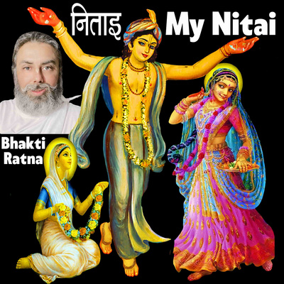 Nitai's Love (audio)