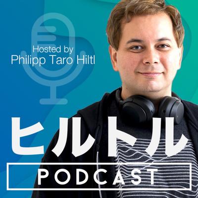 ヒルトルフィリップ太郎Podcast