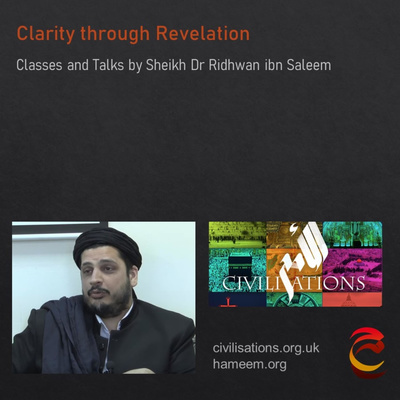 Clarity Through Revelation