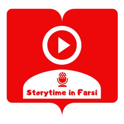 StoryTime In Farsi استوری تایم این فارسی