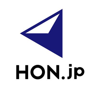 HON.jp ポッドキャスティング