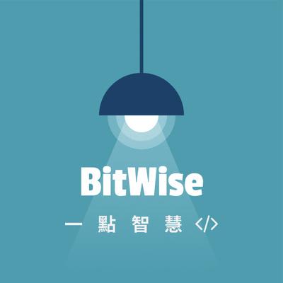 BitWise 一點智慧
