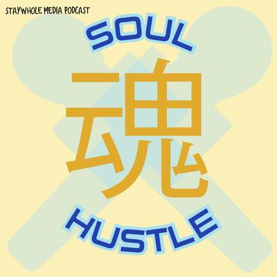 Soul Hustle