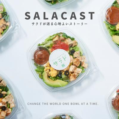 SALACAST:食事と健康と人についてお話します
