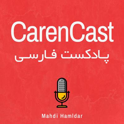 CarenCast