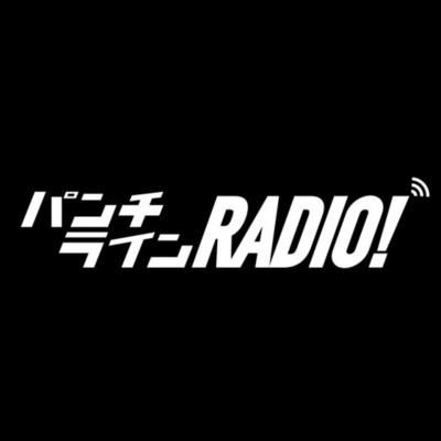 チームSPEC.のパンチラインRADIO!
