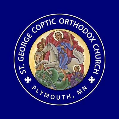 St. George Coptic Orthodox Church - Plymouth, MN