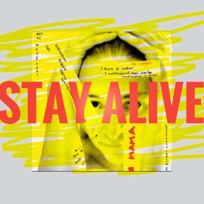 Оставайся живым