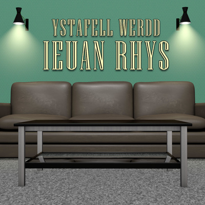 Ystafell Werdd Ieuan Rhys