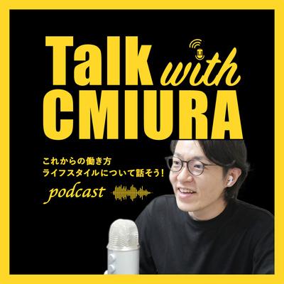 本気のパソコン塾三浦の音声体験