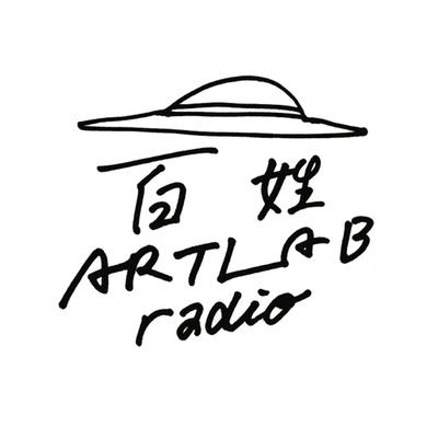 百姓 ART LAB radio