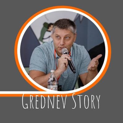 Grednev Story