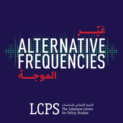 Alternative Frequencies | غيّر الموجة