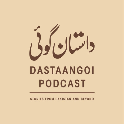 Dastaangoi Podcast