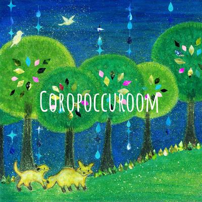 ポックルの語り部屋♪Coropoccuroom Radio♪