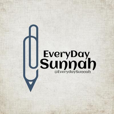 EveryDay Sunnah