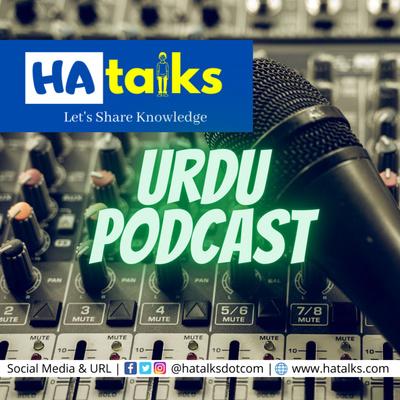 Ha Talks Urdu Podcast