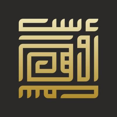 Talks by Owais Al-Hashimi