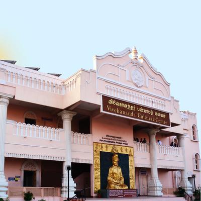 Vivekananda Cultural Centre