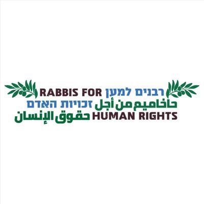 רבנים לזכויות אדם