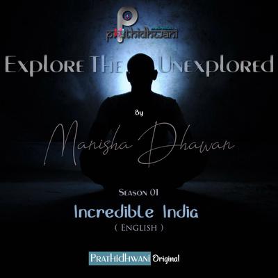 Explore The Unexplored (English)