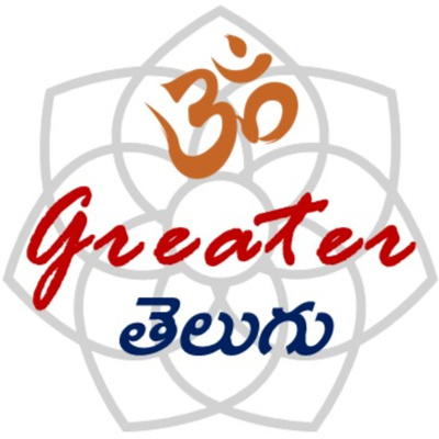 Greater Telugu Podcasts
