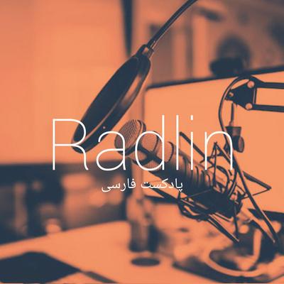 Radlin Pod | پادکست فارسی