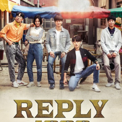 Ep82: Reply 1988 React with Tricia