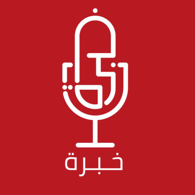 KHIBRA PODCAST