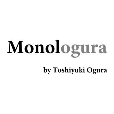Monologura