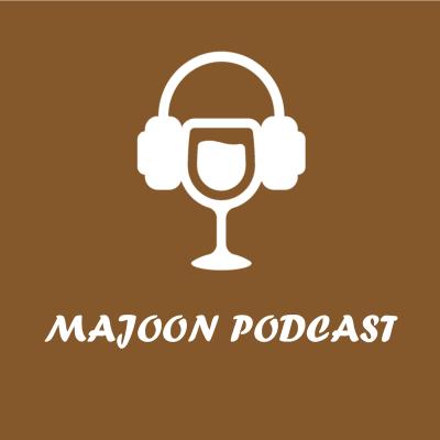 Majoon | پادکست فارسی معجون