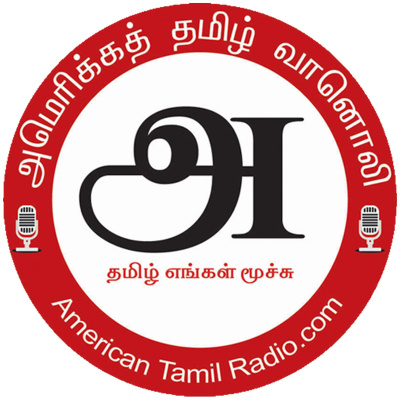 American Tamil Radio's podcast