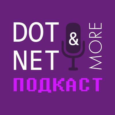 DotNet & More