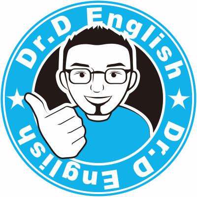 Dr.Dの海外で通用する発音を目指せ!