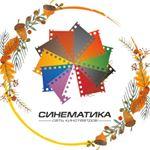 Сеть кинотеатров  «Синематика»