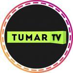 TUMAR TV МУЗЫКАЛЬНЫЙ ТЕЛЕКАНАЛ