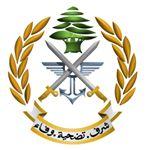 Lebanese Army - الجيش اللبناني