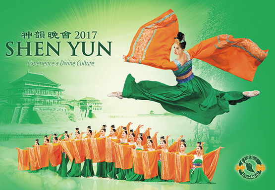 555x385-SHEN YUN-LIVE-AT-THE-ECCLES-arttix