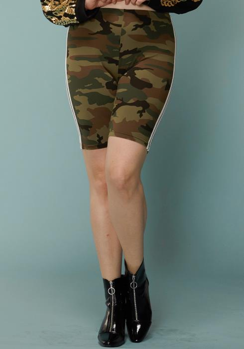 Asoph Plus Size Camo Print Double Stripe Taped Leggings Shorts