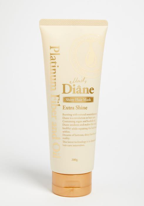 Platinum Fiber And Oil Shiny Hair Mask