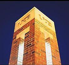 University of Alabama at Birmingham | Overview | Plexuss com