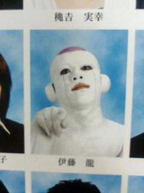 japanese yearbook