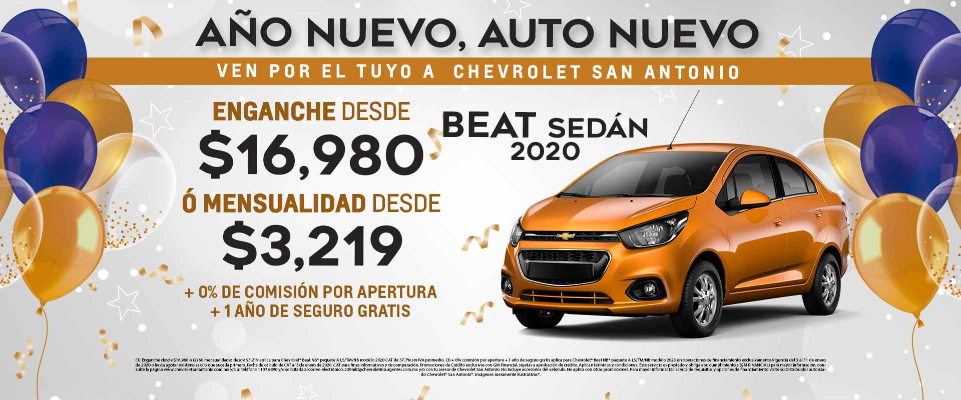 Mensualidad Desde 3 219 1 Ano De Seguro Gratis 0 De Comision Por Apertura Chevrolet San Antonio Benito Juarez Cdmx