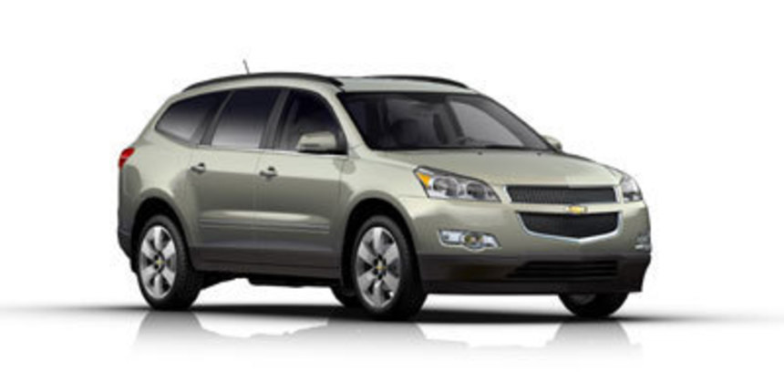 2012 Chevrolet Traverse Reviews Verified Owners