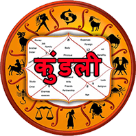 Free Kundli, Free Indian Horoscope - Janmakundli