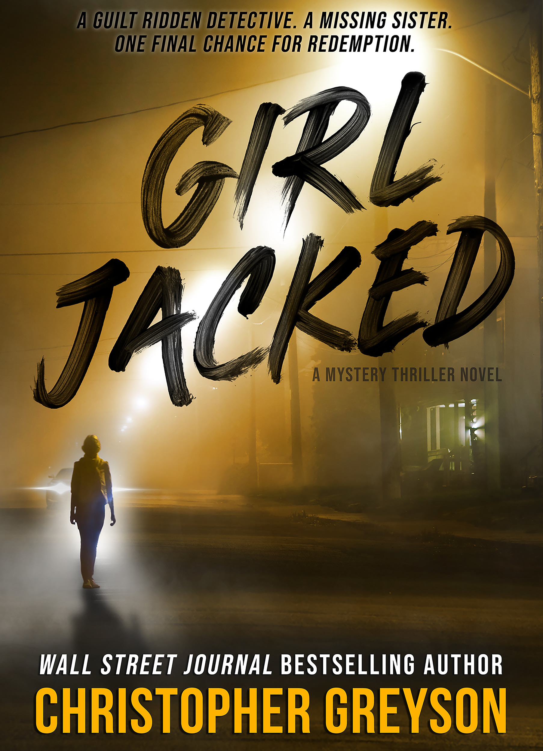Girl Jacked by Christopher Greyson book cover