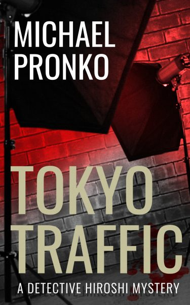 Featured Post: Tokyo Traffic by Michael Pronko