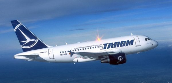 Tarom Air Travel Insurance | AardvarkCompare.com