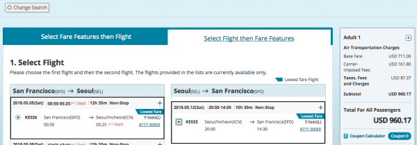 Korean Air Flight Insurance - $960 Economy SFO - ICN | AardvarkCompare.com