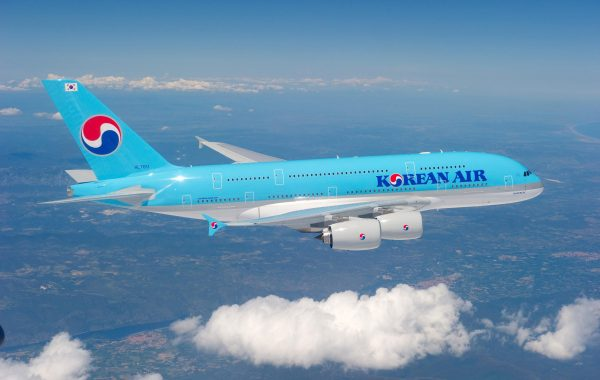 Korean Air Flight Insurance | AardvarkCompare.com